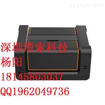 普贴T3200宽幅机