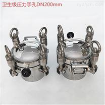 厂家储罐 不锈钢储气罐 卫生级容器手孔