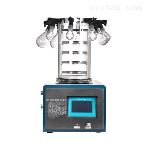 实验型多歧管冻干机ZLGJ-10郑州科旺达
