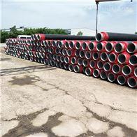 聚氨酯直埋式供水保温管道保定供应商