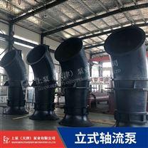 大流量700ZLB立式轴流泵价格参数