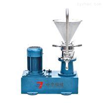 实验室胶体磨 立式研磨机 不锈钢全自动