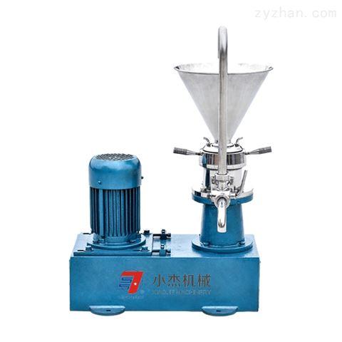 实验室多功能胶体磨 分体式研磨机