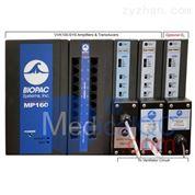 BIOPAC VVK100-SYS呼吸验证系统