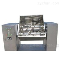 上海槽型混合机