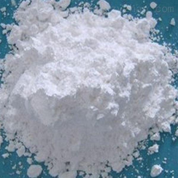 医药原料-皮肤过敏醋酸氟轻松