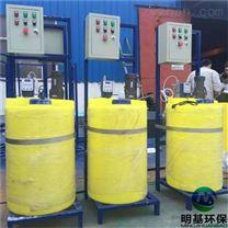 磷酸盐加药装置处理工艺