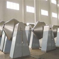农药粉剂双锥回转真空干燥机、双锥真空烘箱