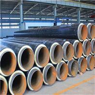 200钢套钢复合蒸汽直埋保温管