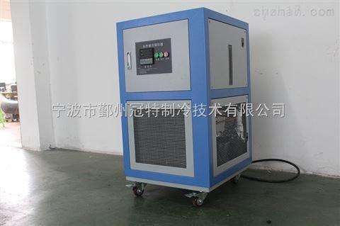 50℃~ 300℃生产型加热循环器