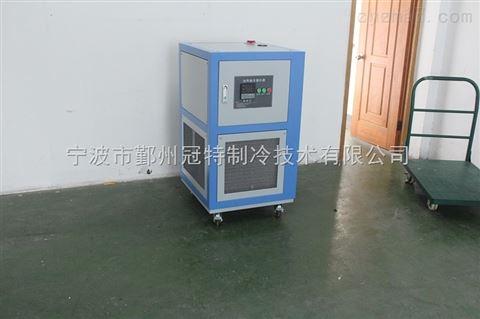 高低温油槽加热制冷循环一体机