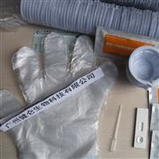 药wulan用shai查金标检测试剂盒(出ru境适用)