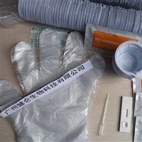 藥物濫用篩查金標檢測試劑盒(出入境適用)