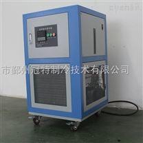 高低温油槽