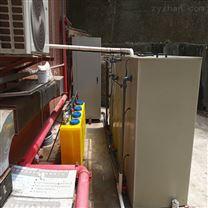 農產品檢測實驗室廢水處理設備