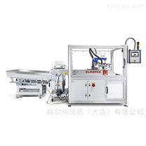 赫尔纳-供应瑞士ELMOTEC焊锡机机械
