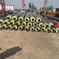 管径219直埋式聚氨酯热水蒸汽保温管