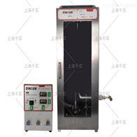 防护fu阻燃测试仪/垂直法燃烧性测定仪