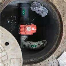 控源截污电动楼宇分流器