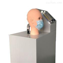 医用kou罩呼吸阻力测试仪