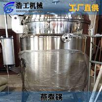 蒸煮锅,夹层锅,不锈钢压力锅蒸煮锅
