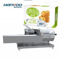 曲奇饼干酥饼糕点面包装盒机 折盒封口机