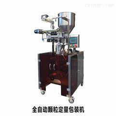 QD-60B无核蜜枣包装机/雪米饼包装机/皮蛋/西饼包装机/猪肉脯包装机