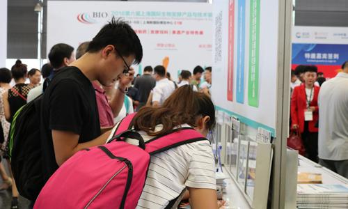 第七屆上海國際生物發酵展 9月將在滬舉辦