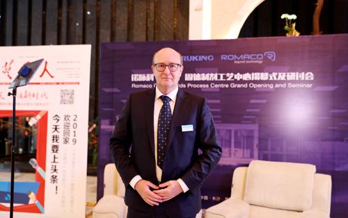 Romaco集团CEO比伯:除了中国实验室,也考虑在印度、美国建立实验室