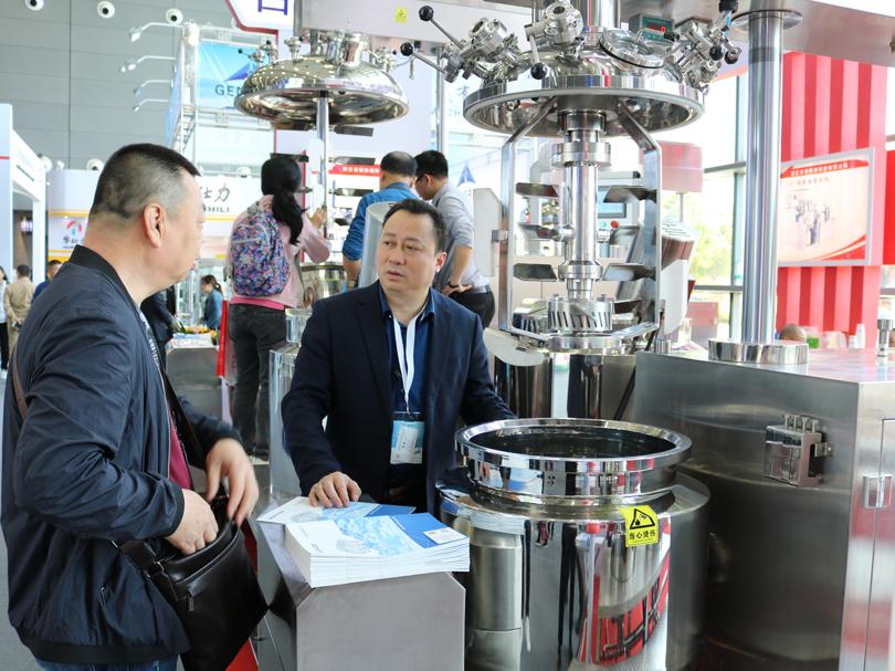谷地機械納米真空乳化機等產品精彩亮相第57屆藥機展