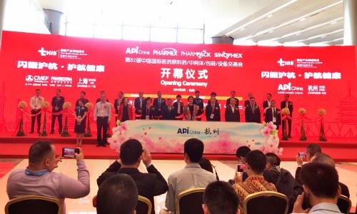 定位中国制药新未来!第82届API China隆重开幕