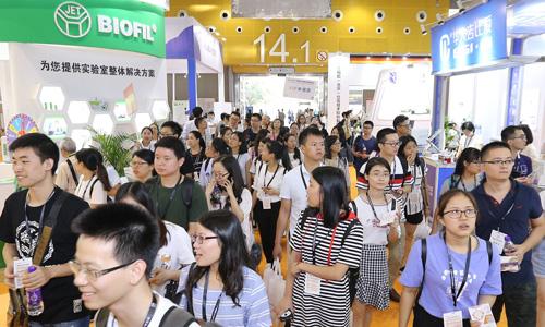 8月广州国际生物技术大会 艾博抗、近岸、通用等百家抗体药企亮相