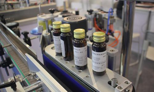 生物医药行业多家上市公司接受机构集中调研