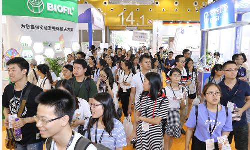 BTE 國際生物大會在穗開幕 競逐大灣區產業高地