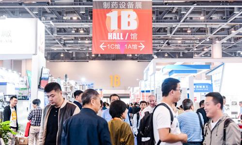 第83屆API China預登記正在火熱進行中