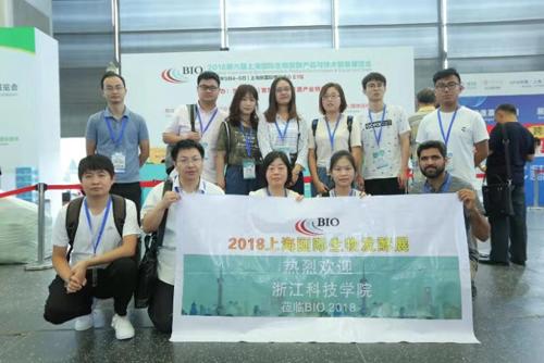二十家科研院校齊聚2019上海生物發酵展