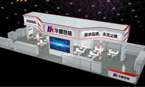 華鑫包裝將于下月參加第58屆藥機展,集中展示7項重磅產品