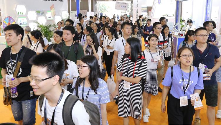 2020廣州國際生物技術大會