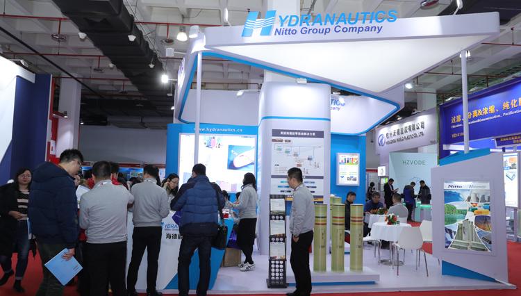 WATERTECH CHINA (BEIJING) 2020 第十一届北京国际水处理展览会
