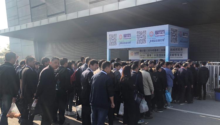 第59屆(2020年春季) 全國制藥機械博覽會
