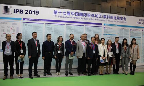 IPB2020中国国际粉体展全新启航,头批报展即将截止!
