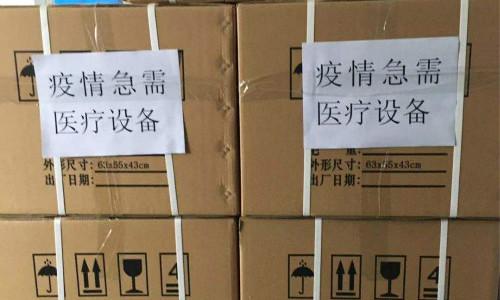 上海盧湘儀2月10日復工,為一線醫療單位緊急配送醫用離心機