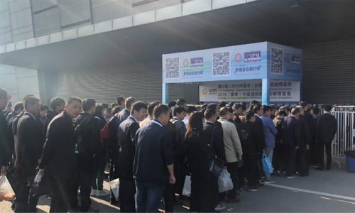 第59屆全國制藥機械博覽會變更通知