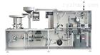 DPH高速铝塑泡罩包装机