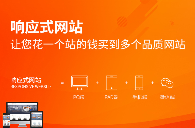中国制药网响应式网站