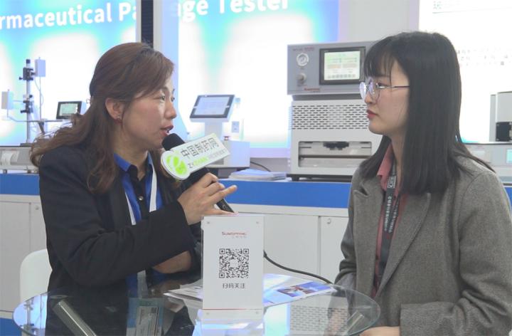 專訪濟南三泉中石大區經理盛永芳