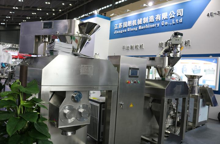 江苏国朗制粒机在第57届药机展上脱颖而出