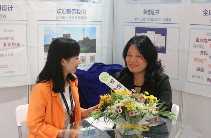 专访浙江坤昱科技有限公司销售总监张丽娟