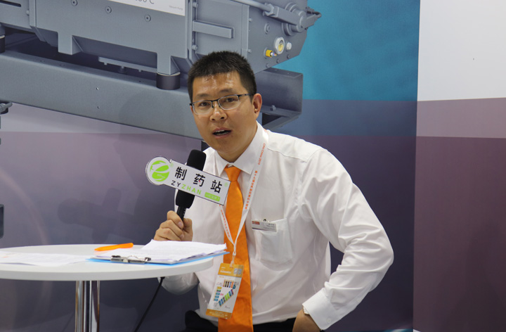 專訪普旭真空設備國際貿易(上海)有限公司區域銷售經理郝金輝