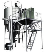 常州和迅干燥设备有限公司